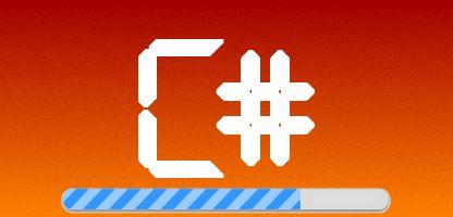 ProgressBar en C#