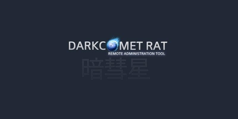 Présentation des trois logiciels de création RAT - DarkComet